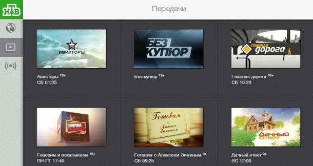 Виджет НТВ+ для Samsung Smart TV