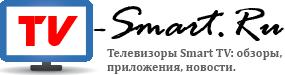Телевизоры Smart TV: обзоры, приложения, новости