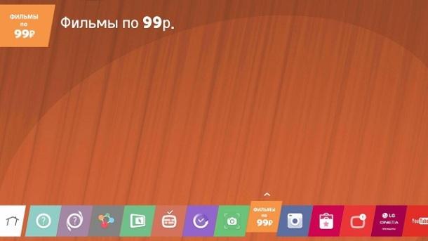 99rub