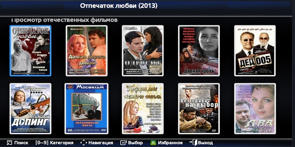 cinemaxx.ru