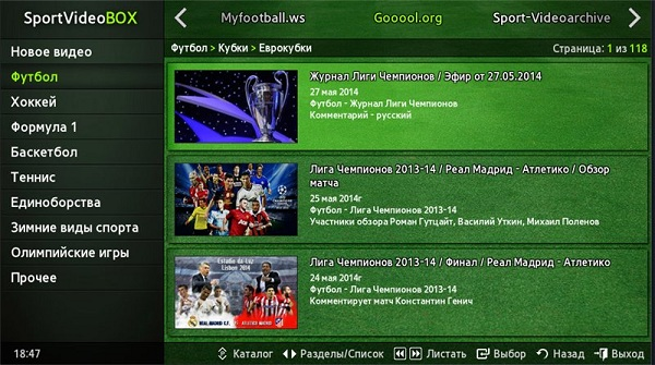 sport-video-box
